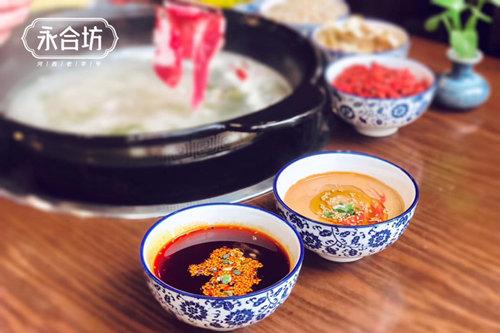 清真·永合坊开锅涮肉2