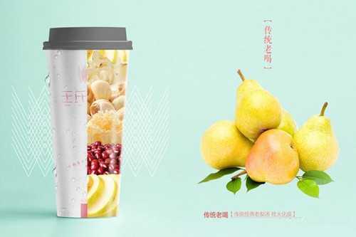 王氏熟梨产品