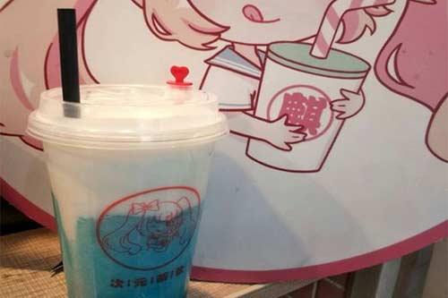 麒次元奶茶铺产品图三