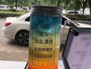 走心手作茶_2