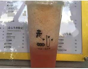 走心手作茶_3