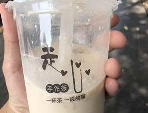 走心手作茶_4