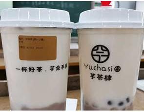 芋茶肆_2
