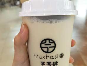 芋茶肆_3