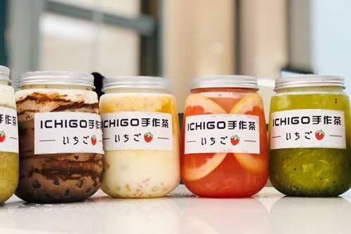 ichigo手作茶加盟费多少?成本低利润高绝对吸引你