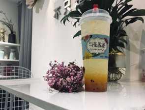 与花说茶_4