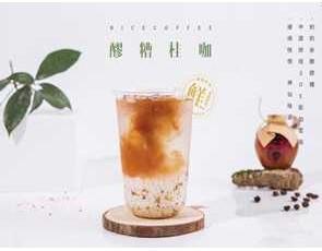 酒满茶半_4