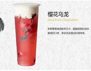 鹿与茶_3