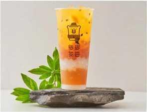 卿卿茶_2