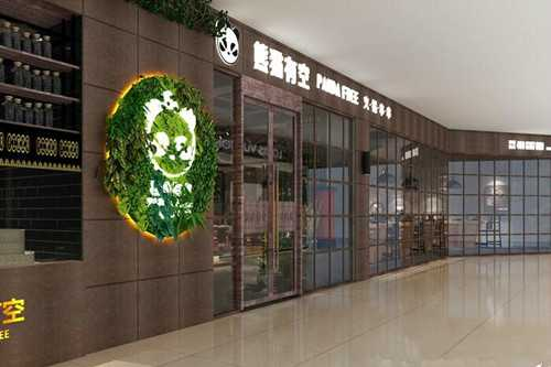 熊猫有空火锅串串门店