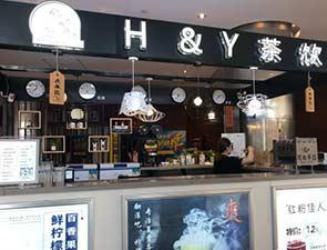 H&Y茶饮_1