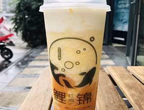 鲤红尚锦·清爽手作茶铺_3