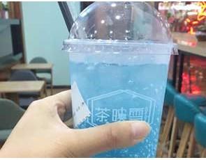 茶映雪_2