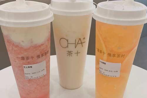 茶十产品图二