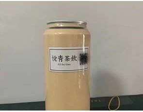 悦青茶饮_2