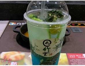九竹里奶茶_3