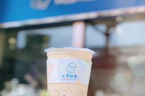 6号奶茶产品图二