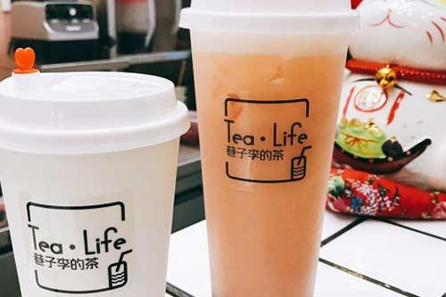 巷子李的茶产品图二