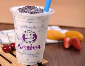 我的酸奶牛_3