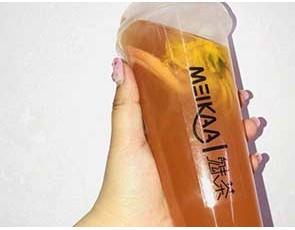 melkaa·魅茶_3
