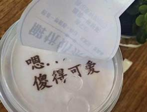 解忧奶茶铺_3