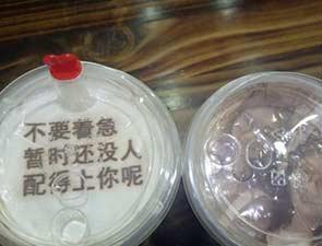 解忧奶茶铺_4