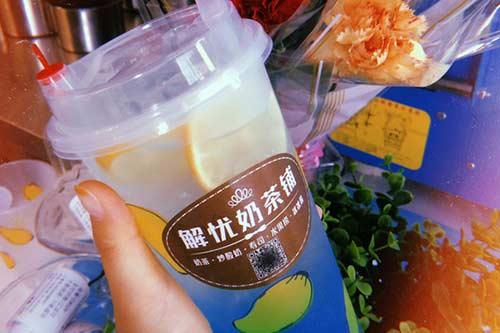 解忧奶茶铺产品图二