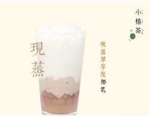 小椿茶_1