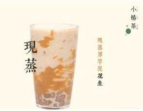 小椿茶_2