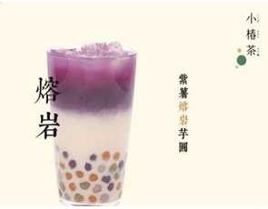 小椿茶_3