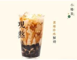 小椿茶_4