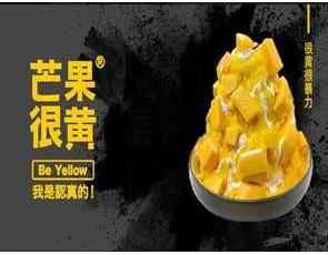 芒果很黄_1