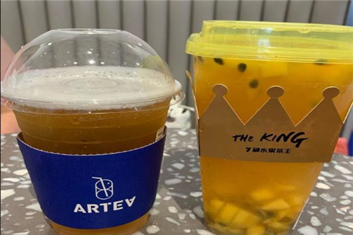 ARTEA图茶好喝吗?到现在为止还没有差评