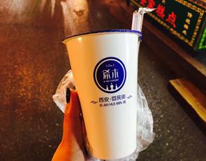 希木酸奶_2