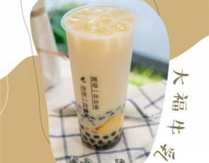 缘茶YuanCha_4