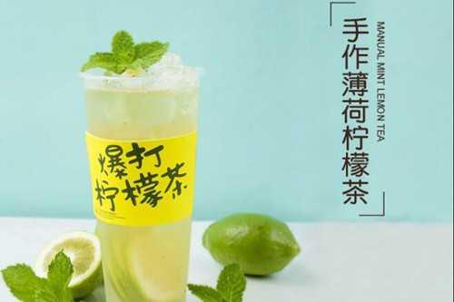 象柠爆打柠檬茶产品