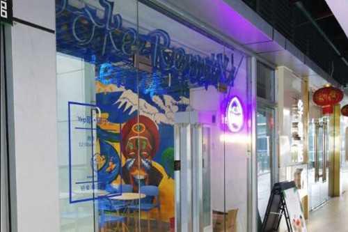 yep椰子冻门店