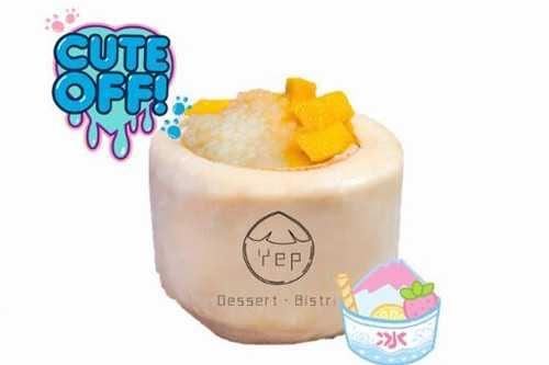 yep椰子冻产品