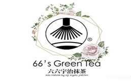 六六宇治抹茶