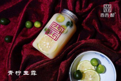 西安网红酒酿甜品品牌酉西酿投资成本是多少?利润怎么样?