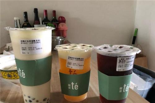 醍茶té投资得多少钱?加盟费明细在这里!啥也不说了懂得进!