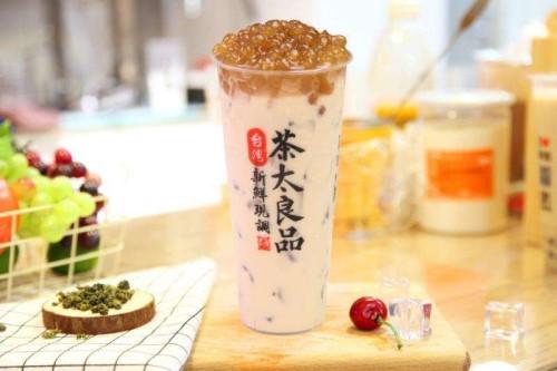 2019年投资哪个奶茶品牌好?茶太良品奶茶怎么样?