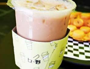乜野奶茶_2