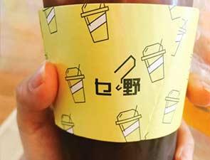 乜野奶茶_4
