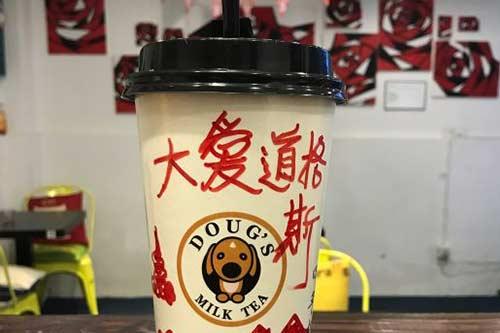道格斯奶茶产品图三
