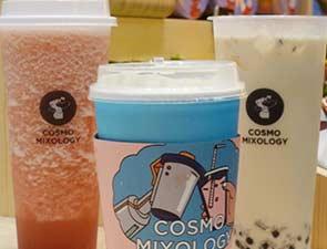 宇宙奇幻茶Cosmo Mixology_2