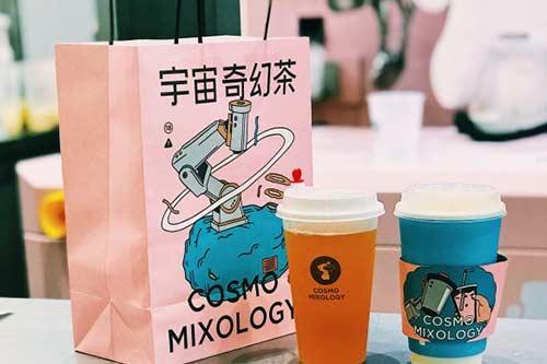宇宙奇幻茶 Cosmo Mixology产品图一