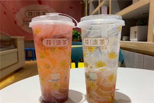 开个花流茶店多少钱?花流茶加盟费用是统一的吗?