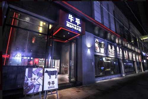 牛乎潮汕牛肉火锅门店