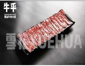牛乎潮汕牛肉火锅_4